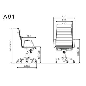 صندلی مدیریتی A91 لیو 300x300 - خانه